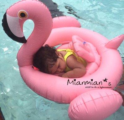 1026  度假海邊沙灘泳池 粉紅火鶴火烈鳥天鵝 充氣浮圈躺椅浮板 孩童小朋友kids款救生圈 戲水游泳圈