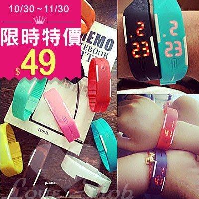 【Love Shop】五折只要39元韓版 果凍色LED觸控電子錶 運動手環錶 超輕量路跑 磁吸錶防水潮流LED手錶
