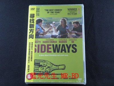 [藍光先生DVD] 尋找新方向 Sideways (得利正版)