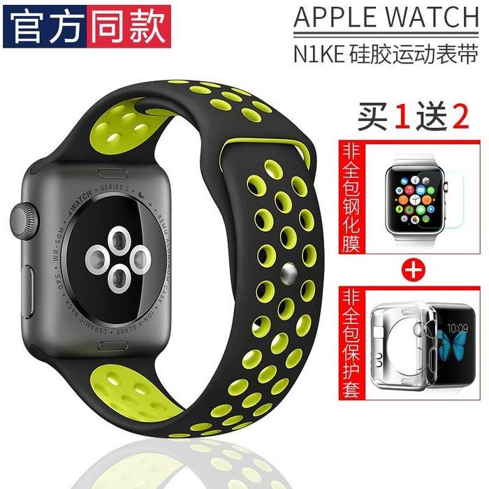 錶帶 手錶配件-適用蘋果手錶apple watch錶帶iwatch1/2/3/4/5代硅膠運動型40/42/44mm38