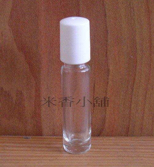 10ml 滾珠瓶 口袋瓶 分裝瓶 玻璃瓶身 白蓋 金蓋 方便攜帶--精油分裝.攜帶