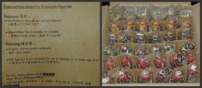 絕版 小露寶 小路寶  木製波子棋台+36隻雕像 instruction sheet for robocon figurine