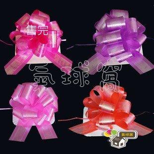 ♥氣球窩♥手拉花/大緞帶/大蝴蝶結/禮車/包裝/新娘車/懶人拉花/DIY/花束