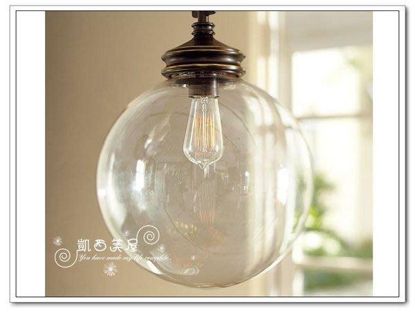 凱西美屋 美式鄉村復古鍛鐵玻璃單頭吊燈 餐吊燈 玄關吊燈 閣樓書房吊燈