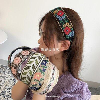 婉婉專賣店韓國進口復古民族風手工刺繡花朵寬邊頭箍氣質少女布藝平板髮箍新