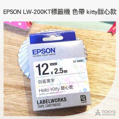 【東京正宗】EPSON 愛普生 LW-...