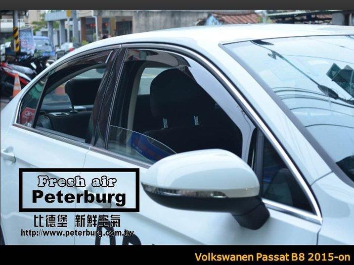 比德堡崁入式晴雨窗 福斯VW  Passat B8 variant 2015年起(4D、5D前窗共用,後窗不共用)全車