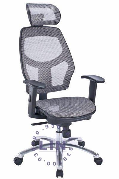 【品特優家具倉儲】B12-13辦公椅電腦椅主管椅502網椅