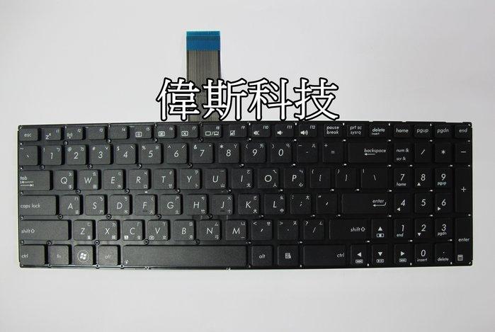 ☆偉斯科技☆華碩  X550C A550 X550V A550C A550VB Y581C  全新鍵盤~現貨供應中!