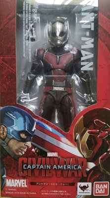 全新 SHF Marvel Civil War 美國隊長 內戰 蟻人 ANT-MAN
