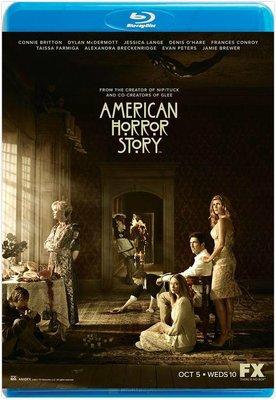 美國恐怖故事:凶宅  美國怪談  美国恐怖故事  第1季  共3碟  American Horror Story