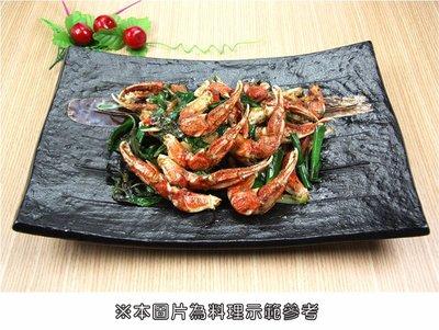 【年菜系列】沙蟹腳(40/60)/約5...