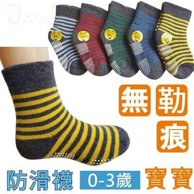 O-104 橫條-防滑寶寶氣墊襪【大J襪庫】6雙組180元-0-3歲女童男童襪-無勒痕寬口襪-整雙加厚毛巾襪-冬保暖毛襪