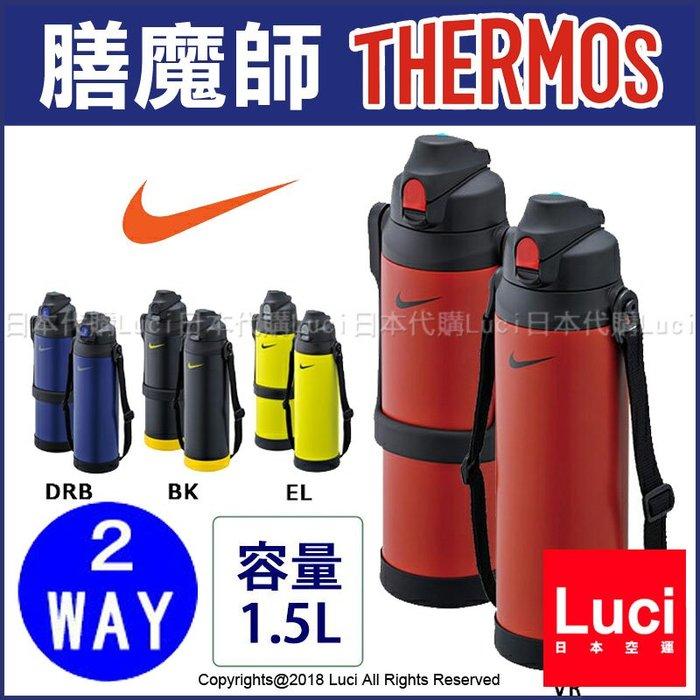 THERMOS 膳魔師 FHB-1500N 手提水壺 運動保冷瓶 1.5L 2way  真空斷熱 LUCI日本代購