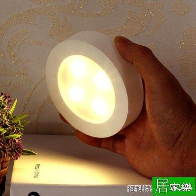 創意LED小夜燈迷你節能閱讀宿舍拍拍燈觸摸展櫥衣櫃裝飾電池小燈【居家樂】