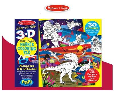 【晴晴百寶盒】美國進口 3D繪畫 Melissa&Doug 顏色辨認 手部繪畫觀感刺激 環保無毒玩具 辨識圖型 W707