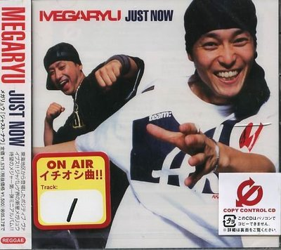 K - MEGARYU - JUST NOW - 日版 - NEW