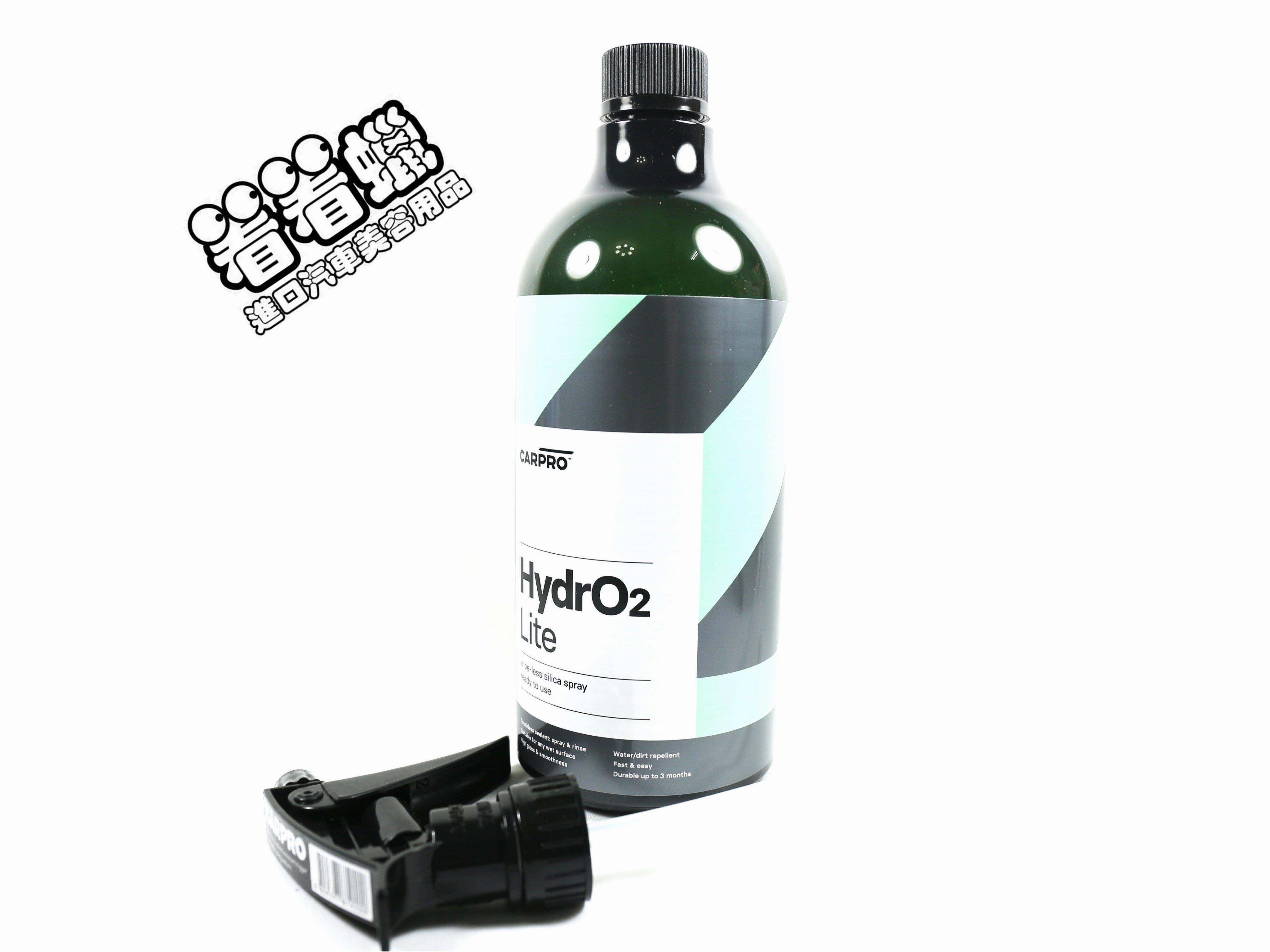 (看看蠟)CarPro Hydro2 Lite鍍膜快速維護劑 1L(2019新包裝)