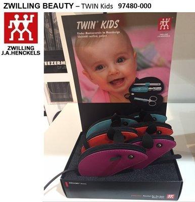雙人牌 Zwilling 桃紅 嬰兒指甲剪  指甲剪組 指甲刀組  攜帶型 三件組  附皮套  可愛鼠造型