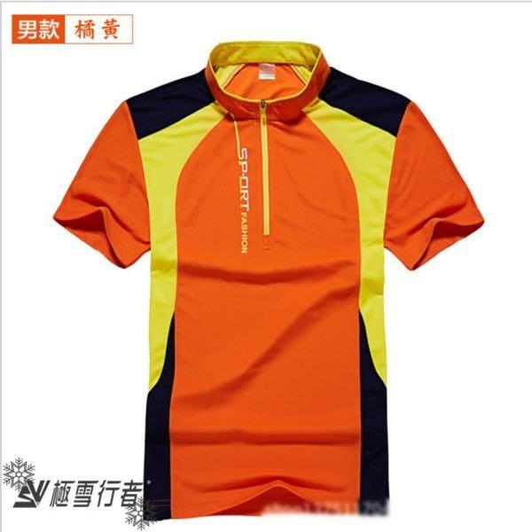 【極雪行者】SW-1708(男款) 抗UV戶外時尚拼接防曬彈力速乾立領T恤 3色/任選一件