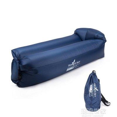 戶外懶人空氣沙發床充氣床墊單雙人加厚口袋充氣沙發折疊便攜午休