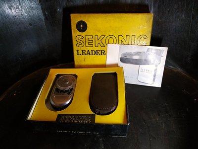 SEKONIC LEADER DE LUXE 2 老式測光表