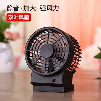 加大6寸卡通雙葉靜音風扇桌面床上宿舍辦公室迷你usb風扇小電風扇
