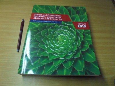 CFA PROGRAM CURRICULUM VOLUME 1 LEVEL II 2010 Ethical and Pr