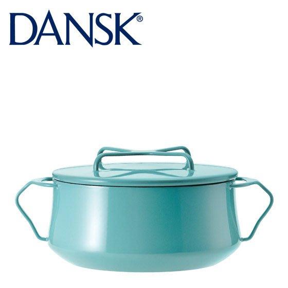 丹麥 Dansk Kobenstyle 雙耳砂鍋 2QT(共5色)保溫性佳 鍋底圓弧曲線,讓料理更易撈取 可傑