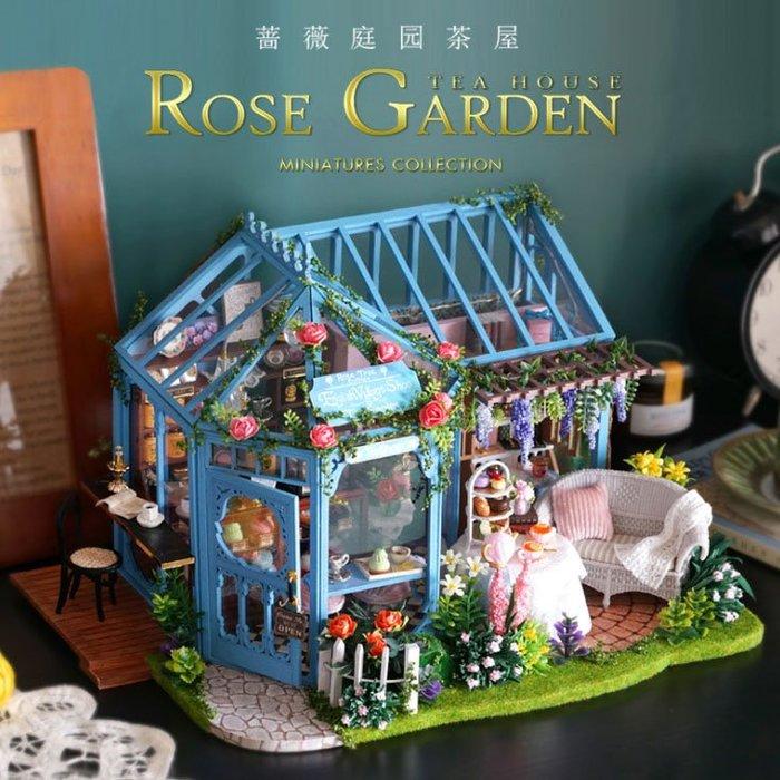 【批貨達人】薔薇庭園茶屋 手工拼裝 手作DIY小屋袖珍屋 帶防塵罩 音樂 迷你屋 創意小物生日禮物