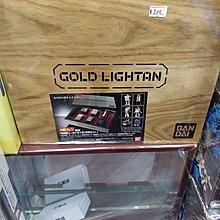 黃金俠 黃金戰士 復刻版 限定 豪華版 連非賣品箱