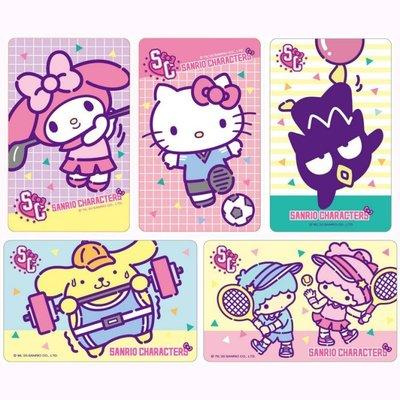 SANRIO HELLO KITTY三麗鷗凱蒂貓美樂蒂布丁狗運動系列閃卡悠遊卡