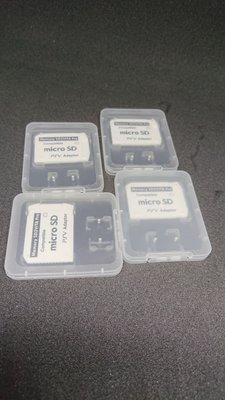 PSV 第五代卡套 1007 2007 皆可使用 128元 現貨 可以馬上寄出