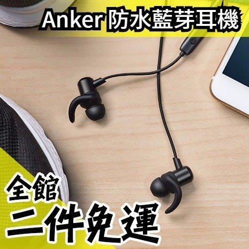 【黑色】空運 日本 Anker SoundBuds Slim  磁扣式藍芽運動耳機 防水等級IPX4【水貨碼頭】