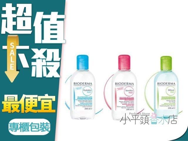 《小平頭香水店》法國 BIODERMA 貝德瑪 新舒/新淨 高效潔膚水 500ML
