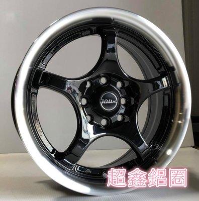 【A-479】15吋鋁圈 4孔100 4孔114.3  4/100 4/114.3 海拉風 內凹  黑底車邊
