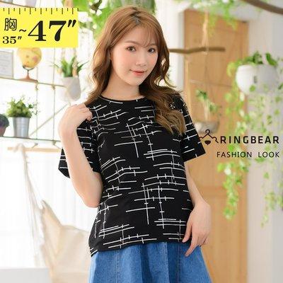 棉T--俐落藝術風滿版不規則組合線條素面圓領短袖T恤(黑L-3L)-T422眼圈熊中大尺碼