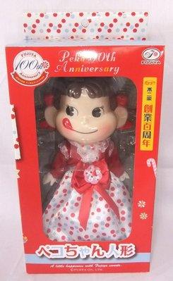 日本不二家 PEKO 牛奶妹創業百年玩偶 [ 值得收藏 ]