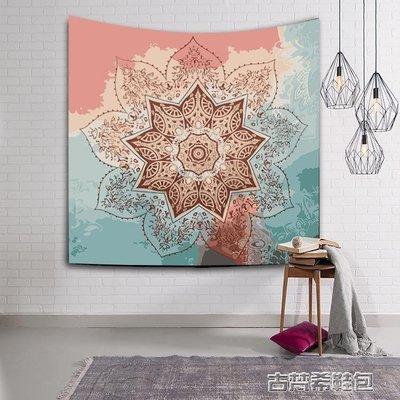 掛毯 北歐ins掛布墻面背景裝飾畫布掛壁墻毯復古泰國印度圖騰沙髮桌布