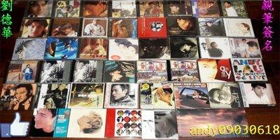 劉德華 1990-2000黃金時期 專輯 CD 精選輯 親筆簽名