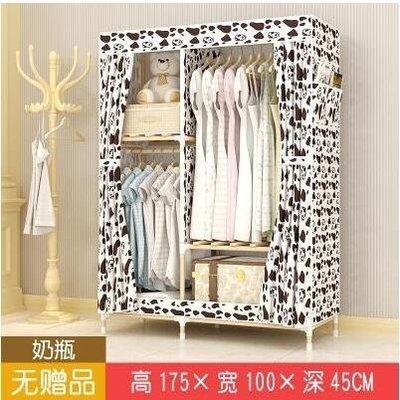『格倫雅』簡易衣櫃實木簡易布衣櫃組裝收納櫃牛津布雙人衣服衣櫥^1907