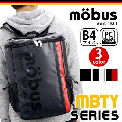 日本 mobus 黑紅色防潑水尼龍布 多功能 21L 桶型 背嚢 ( $450 包順豐 )