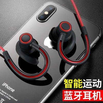 藍芽耳機運動無線耳機耳塞掛耳式蘋果跑步音樂手機通用