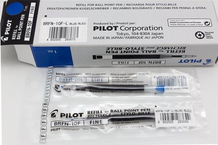 【Penworld】日本製 PILOT百樂 BRFN-10F MR2 原子筆用芯0.7 藍/黑