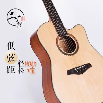 【民族乐器】單板民謠40寸41寸云杉桃花芯紅松玫瑰木缺圓角單板木吉他 H3716D