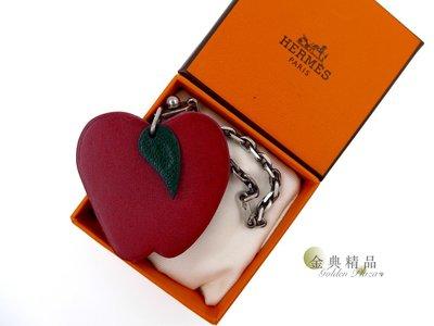 HERMES愛馬仕 紅蘋果配綠葉 皮革 鑰匙圈 / 吊飾