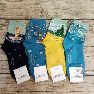 韓襪系列 (全新) 韓國襪子 正韓貨 短襪 百搭 * 維納斯 梅花 松柏 荷花 * 20-26cm