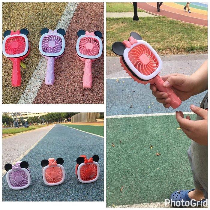 『※妳好,可愛※』韓國童鞋   韓國 超可愛造型 米妮 可折疊 手持LED風扇 (現貨中)
