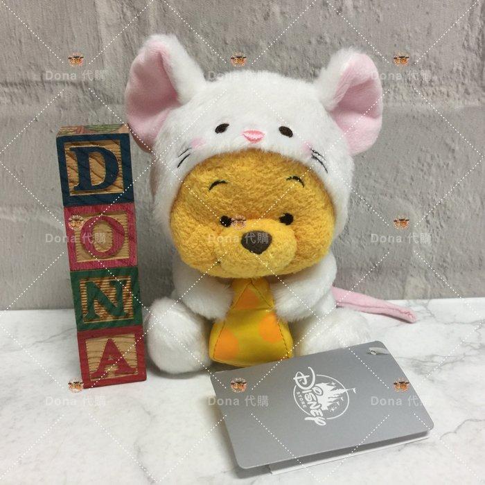 【Dona日貨】日本迪士尼store限定 2020年小熊維尼 鼠年吃起司 娃娃/擺飾 W03