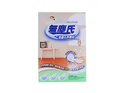 【B2百貨】 無塵氏集塵孔除塵紙(25枚) 4714508127317 【藍鳥百貨有限公司】